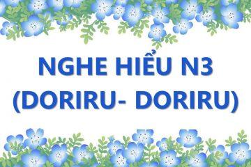Nghe hiểu N3 – Doriru Doriru