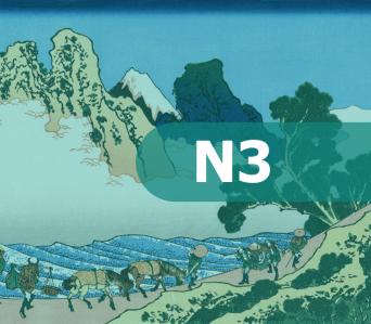 Combo 19 bài giảng miễn phí – cấp độ N3