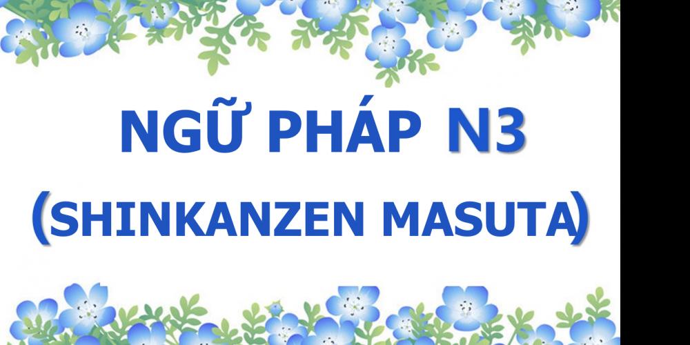 NGU PHAP N3