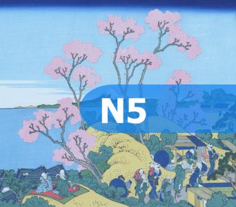 Bài giảng N5 miễn phí